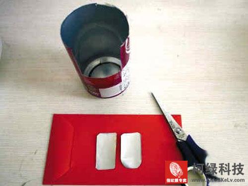铝制易拉罐、透明胶带、剪刀